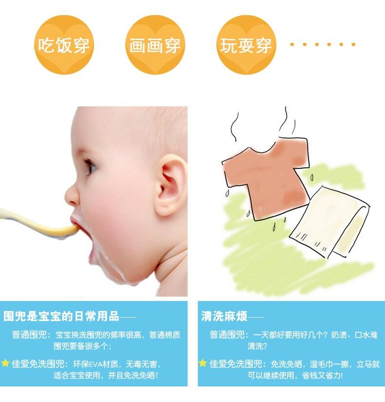 Baby Bids Burp Cloths EVA Soft Plastic Waterproof Saliva Towel Feeding Care Bibs Newborn Infant Babador Bandana Towel Scarf