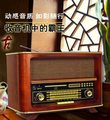 Retro wooden classical CD player Radio/ MP3/SD/USB/Bluetooth/RCA/AUX input