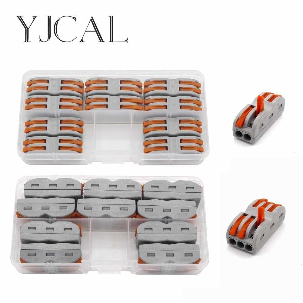 wago type 10pcs box electrical wiring terminals household connectors fast terminals for connection of wires [ 1000 x 1000 Pixel ]