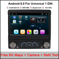 7 Inch 1 Din Car Dvd Player Quad Core Android 6 0 1 Motorized Detachable 1080P