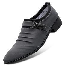 Мужские классические кожаные туфли темно синие оксфорды на плоской