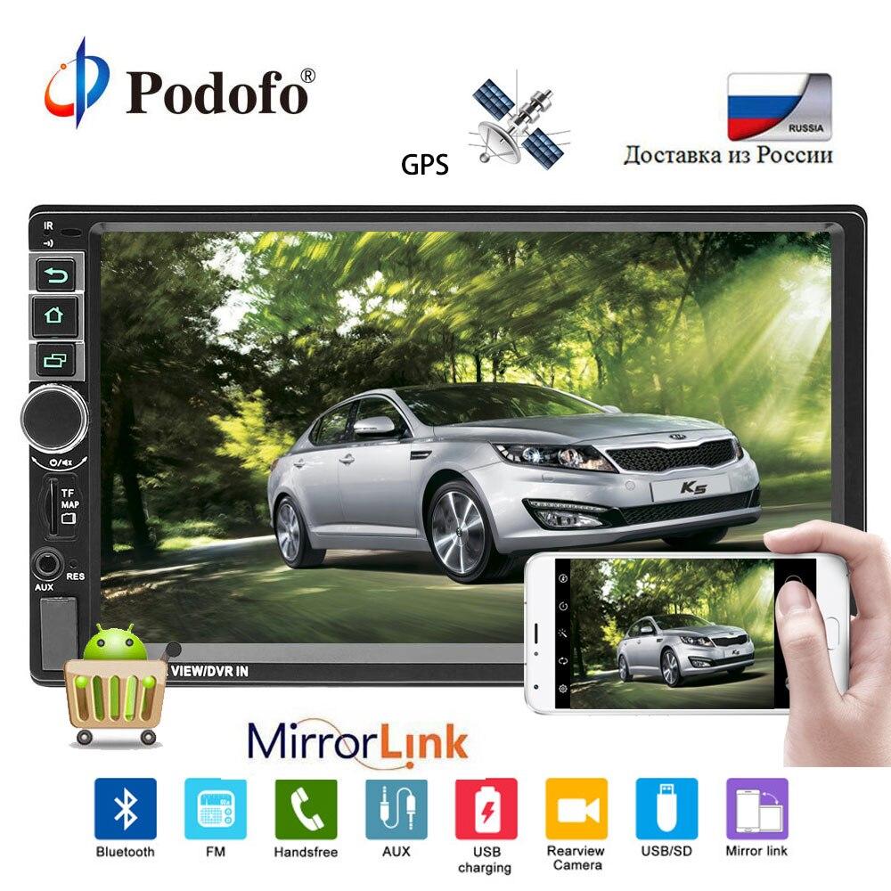 Podofo 2din автомобиль радио Android 7 мультимедийный плеер 2 Din Авторадио gps Bluetooth видео MP5 плеер USB/FM/Mirrorlink аудио радио