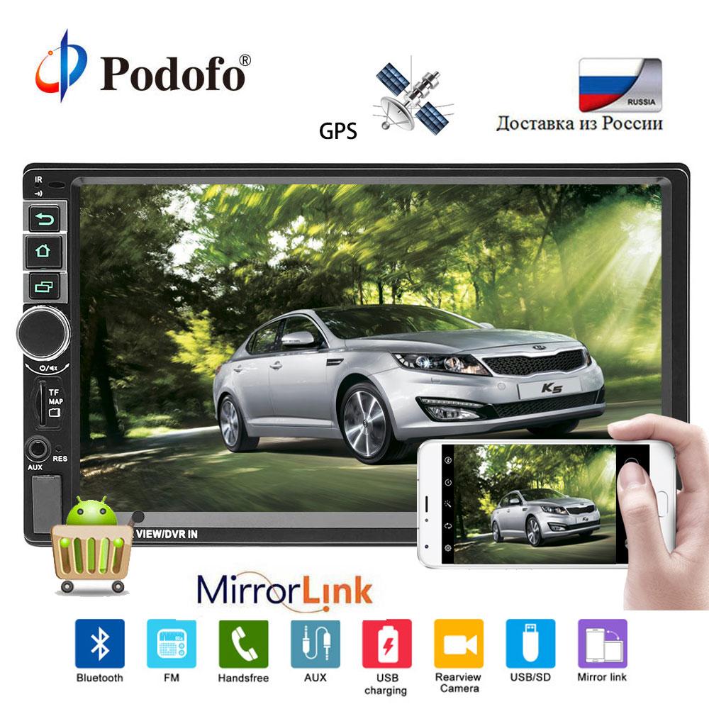Podofo 2din Autoradio Android 7 Multimédia Lecteur 2 Din Autoradio GPS Bluetooth Vidéo MP5 Lecteur USB/FM /Mirrorlink Audio Radios