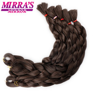 Mirra's Mirror Crochet Hair Braids Synthetic Hair 82inches Jumbo Braid Hair Pure Color 165g/pack Black Pink Green Gray Purple