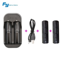 Feiyu Original 22650 Battery And Battery Charger 22650 3000mAh 3 7v For Fy Gimbal G5 SPG