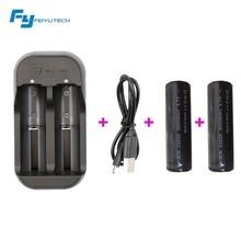 Feiyu FeiyuTech 22650 Battery and Battery Charger