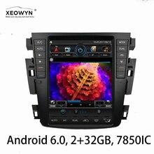 Вертикальный экран 1024*600 Android Quad core 9,7 «автомобиль радио gps для Nissan teana J31 2003-2007 230JK 230jm для samsung S7