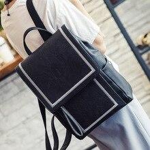 Осень Новый корейский стиль мода PU рюкзак элегантный дизайн для отдыха из искусственной кожи Джокер простой путешествия рюкзак студентка школьная сумка