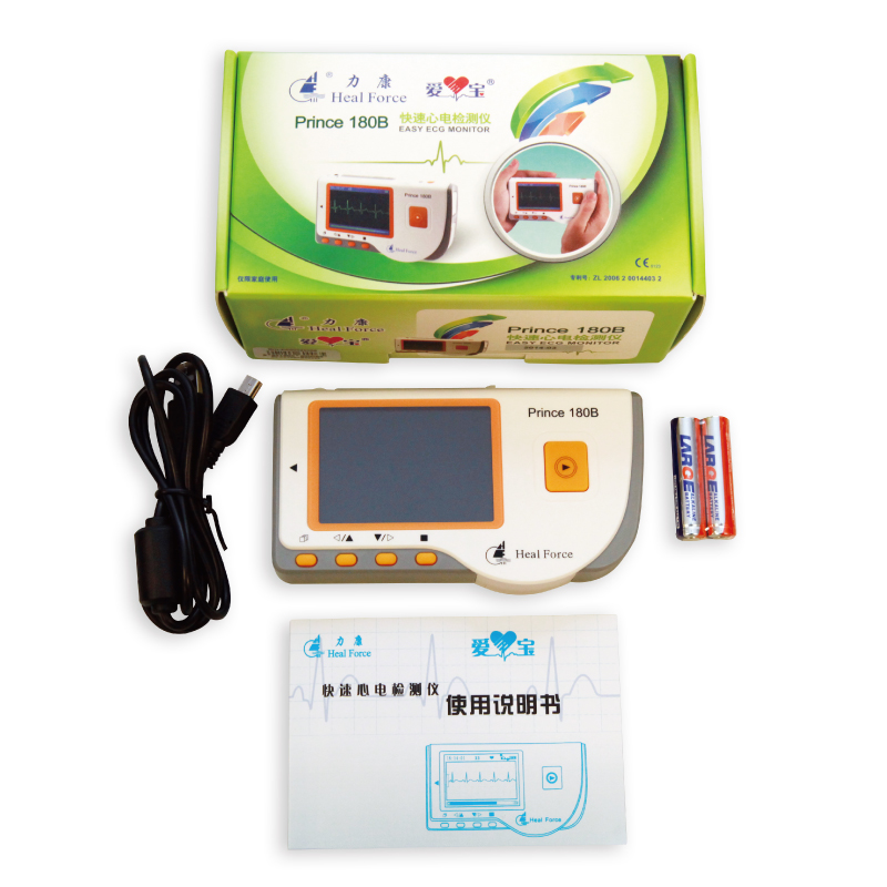 Heal Force Prince 180B Portable Household Heart Ecg EKG Handheld Heart Monitor Continuous Measuring Color Screen Software USB heal force prince 180b blue color portable heart ecg monitor electrocardiogram contain ecg lead wire