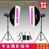 godox dp400w photography light 2 lamp photographic equipment set light box studio flash