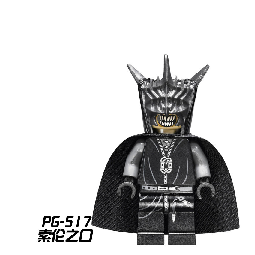 Single Sale Building Block Mouth of Sauron Battle at the Black Gate Aragorn The Lord of the Rings Hobbit diy figures Bricks Kids hot sale the hobbit lord of the rings mordor orc uruk hai aragorn rohan mirkwood elf building blocks bricks children gift toys