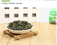 Инструменты для кулинарии 100 Tiguanyin 125 Frgrance