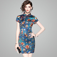 cba18808f5 Buy chinese clothing designs and get free shipping on AliExpress.com