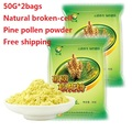 Free shipping 3.52oz  100g/lot 100% Natural wild harvested broken-cell pine pollen powder  50*2bags best quality