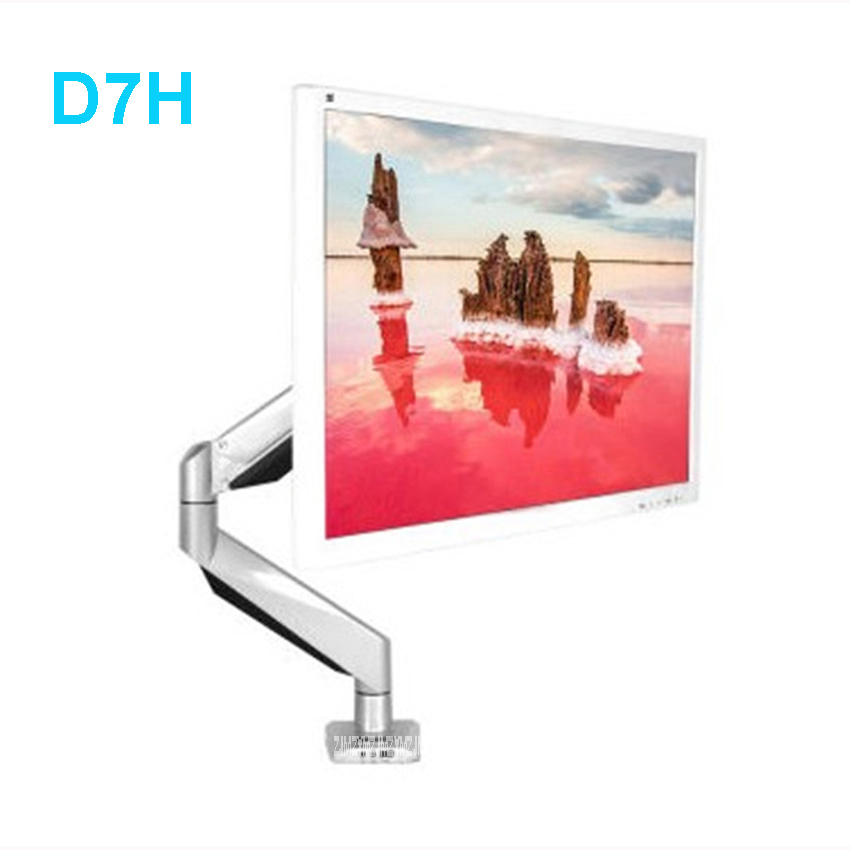 D7H Aluminum Gas Spring Full Motion Desktop Monitor Holder All-in-one PC Mount Arm Loading9-20kgs With Audio And USB Port 10-30