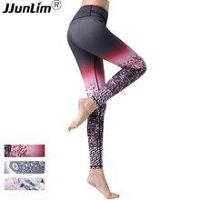 Women Yoga Pants High Elastic Fitness Sport Leggings Gym Tights Women Push Up Workout leggins Stretch Slim Running Pant Trouser