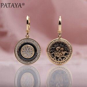 Image 2 - PATAYA New Round Micro Wax Inlay Natural Zircon Black Ceramic Long Dangle Earrings 585 Rose Gold Women Wedding Fine Cute Jewelry