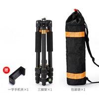 SOMITA SLR three tripod camera bracket tripod portable mountaineering single tripod outdoor photo shooting tripod cd50