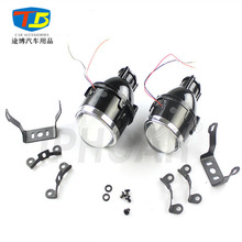 Car Motorcycle Universal Bixenon 3 0 Foglights Projector Lens Bifocal Driving Fog Lamps Aftermarket Retrofit Hi