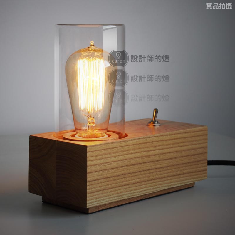 Glass Cover Iron Mesh Log Wood Block Table Lamp In Table Lamps From