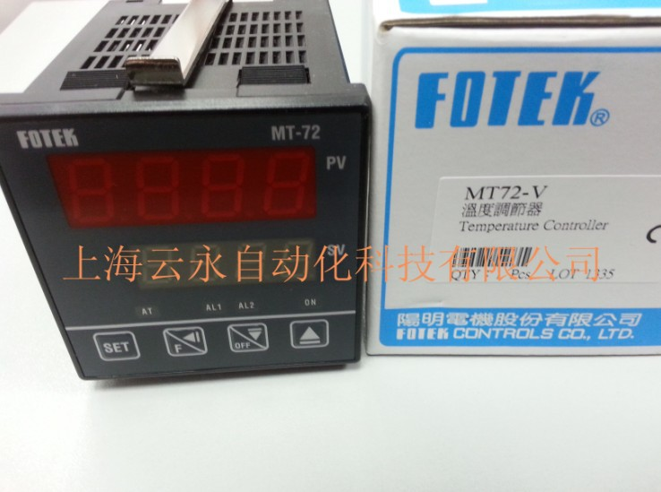 цена на Taiwan's Yangming Original Genuine MT72-V FOTEK thermostat temperature controller