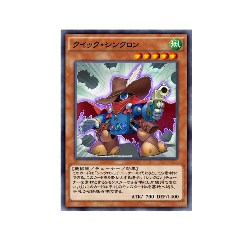 Yu Gi Oh Game Card DE04-JP044 Quick Attack Tongshi UR E9-06 Anime Game King Game Card Collection