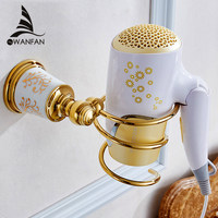 Free Shipping 1pc Solid Brass Gold Chrome Color Hair Dryer Holder Hair Dryer Rack Stand Rack