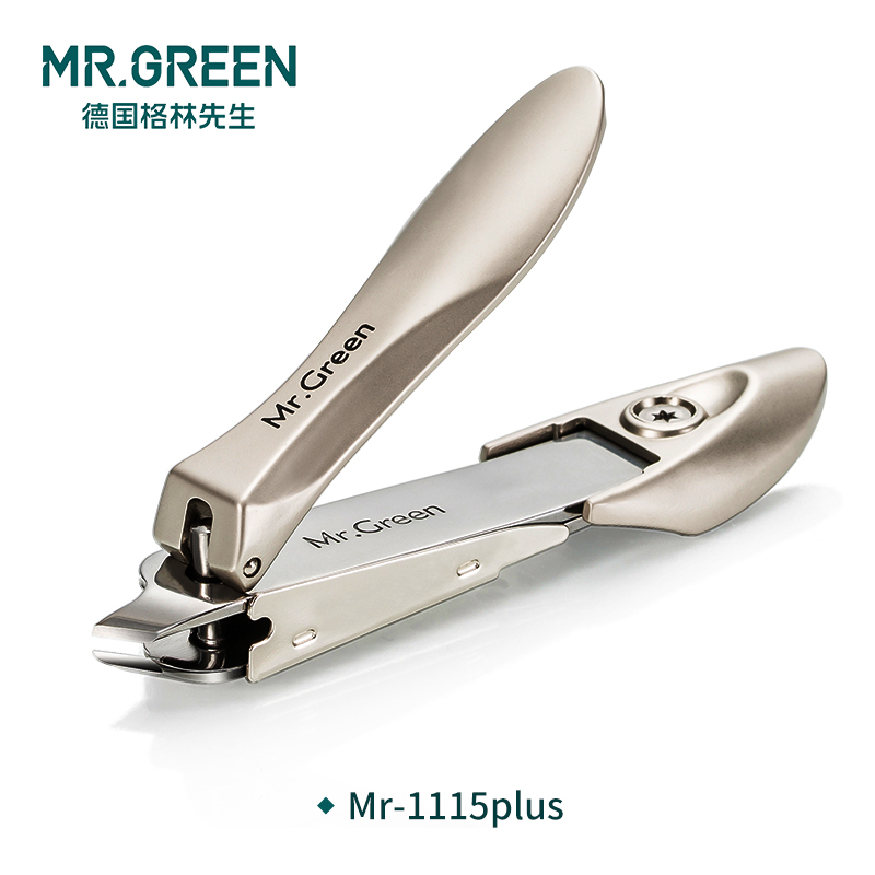 Image 5 - MR.GREEN oblique nail clippers high quality stainless steel repair dead skin  finger plier Medium Nail chip storage-in Clippers & Trimmers from Beauty & Health