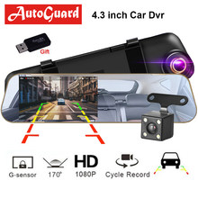 Auto Dvr Dash Camera Video Recorder Achteruitkijkspiegel 4.3 Inch Fhd 1080P Dashcam Dual Lens Met Achteruitrijcamera auto Registrator(China)