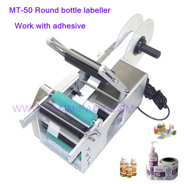 MT-50 Round Jar Sticker labeler machine,medicine bottle labeling machine