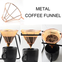 DROHOEY Permanent Filter Coffee Dripper Engine V60 Style Coffee Drip Filter Cup Pour Over Coffee Maker Stainless Steel 1-2 Cups недорого