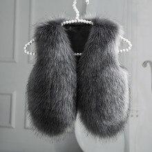 2017 Baby Autumn Winter Vest Waistcoat Children's Fur Vest Boys Girls Imitation Fur Coat Kids Faux Fur Fabric Clothes Fur Vest
