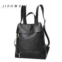 Jianxiu Для женщин Рюкзаки Высокое качество из натуральной кожи подростков школьная сумка Сумки на плечо Для женщин Повседневное рюкзак дорожная сумка Лидер продаж