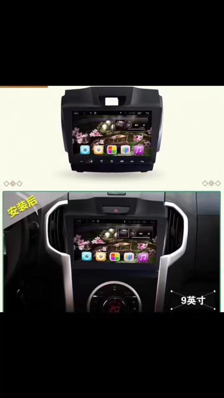 Car Gps 9'' 1.6GHz Quad Core RAM 1GB or 2GB Android 8.0 Car Radio GPS Navigation Player for Chevrolet Trailblazer
