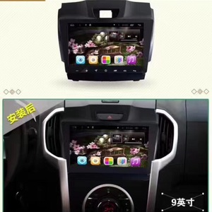 Car Gps 9'' 1.6GHz Quad Core R