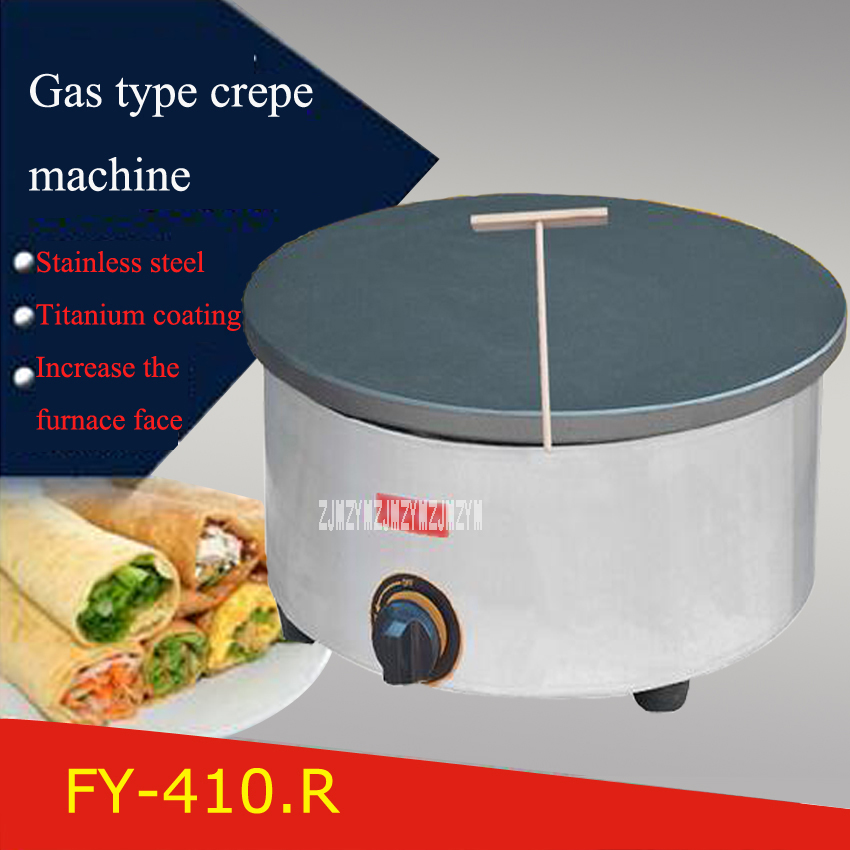 1PC FY-410.R Commercial GAS type Crepe maker machine Pancake maker India roti pratar gas type crepe maker machine pancake maker commercial scones making machine non stick coating pan
