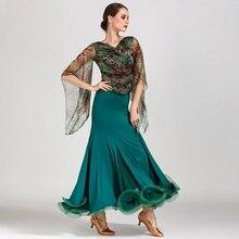 Padrão roupas de dança de salão de baile vestidos de valsa padrão vestido de salão de baile moderno vestido de dança foxtrot flamenco saia superior