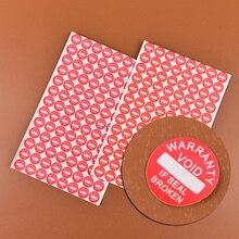 2 листа(Всего 208 шт) 10 мм x 10 мм сильная клейкая гарантия хрупкая печать этикетка наклейка универсальная Гарантированная пустая наклейка