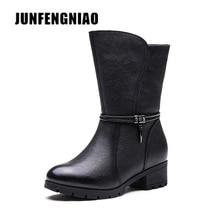 ФОТО junfengniao fashion women flats genuine leather cow rubber zipper round toe mid calf winter fur lining plush superstar gzxm-663
