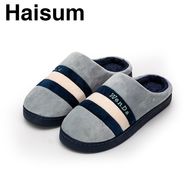 winter striped wool slippers home thick warm warm all inclusive with women s cotton slippers Men's cotton tow thick bottom plush cotton slippers winter warm non-slip home warm soft striped shoes H-88311