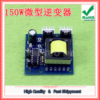 Free Shipping 2pcs 150W Miniature Inverter DC12V Upgraded AC220V Battery Boost Transformer C6B1