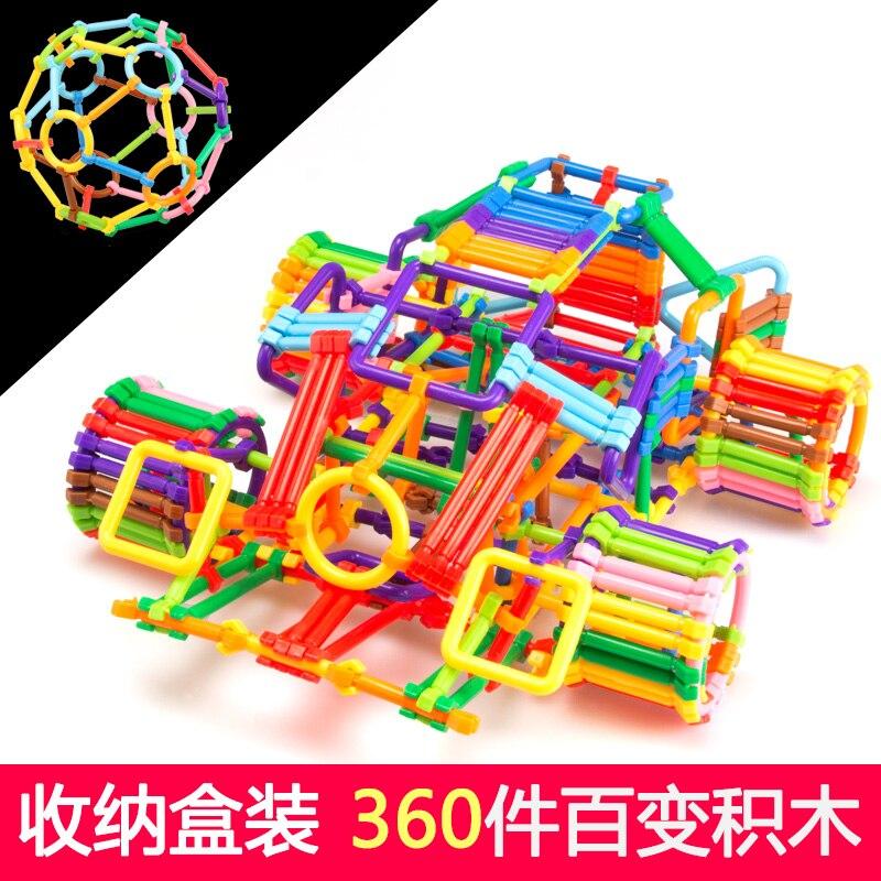 Детский пазл маленьких Для мальчиков и девочек smart stick здание игрушка 260 шт. 30 форм для детского подарка игрушки
