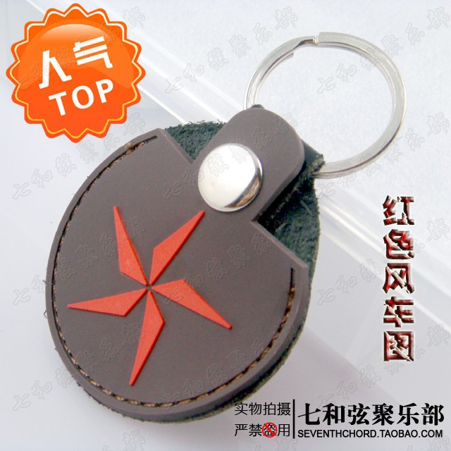 Exquisite real leather small red windmill guitar pick bag/pick clip/pick paddle