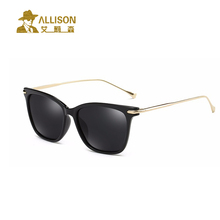 allison A0812 Fashion Classic Brand sunglasses men women sun glasses High quality polarized women sunglasses HD Glare UV400