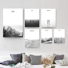 Horizon Tree Lighthouse Forest Mountain Black and White Gray Nordic Simple Landscape Decoration Poster Wall Art Canvas Painting