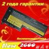 NEW Laptop Battery For IBM ThinkPad X60 X60s X61 X61s Lenovo ThinkPad R61e 15 4 Screen