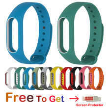 Silicone Strap For Xiaomi Mi Band 2 Smart Band Replacement Strap For Mi band 2 Bracelet Colorful Wrist Belt For xiaomi miband 2 boorui colorful diamond miband 2 strap newest silicone mi 2 wrist strap correa mi band 2 smart bracelet wristband replacemet