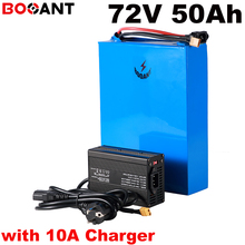 with 10A quick charger 72v 50ah electrical bike battery for Samsung ICR18650-30B cell 72v 5000w rechargeable lithium battery