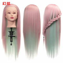 Hair Training Head Colorful Hairdressing Mannequin for Professional Style Salon Use