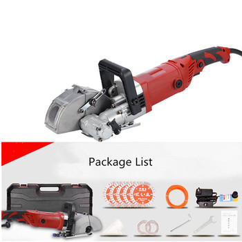 Electric Wall Chaser Groove Cutting Machine Wall slotting Steel Concrete